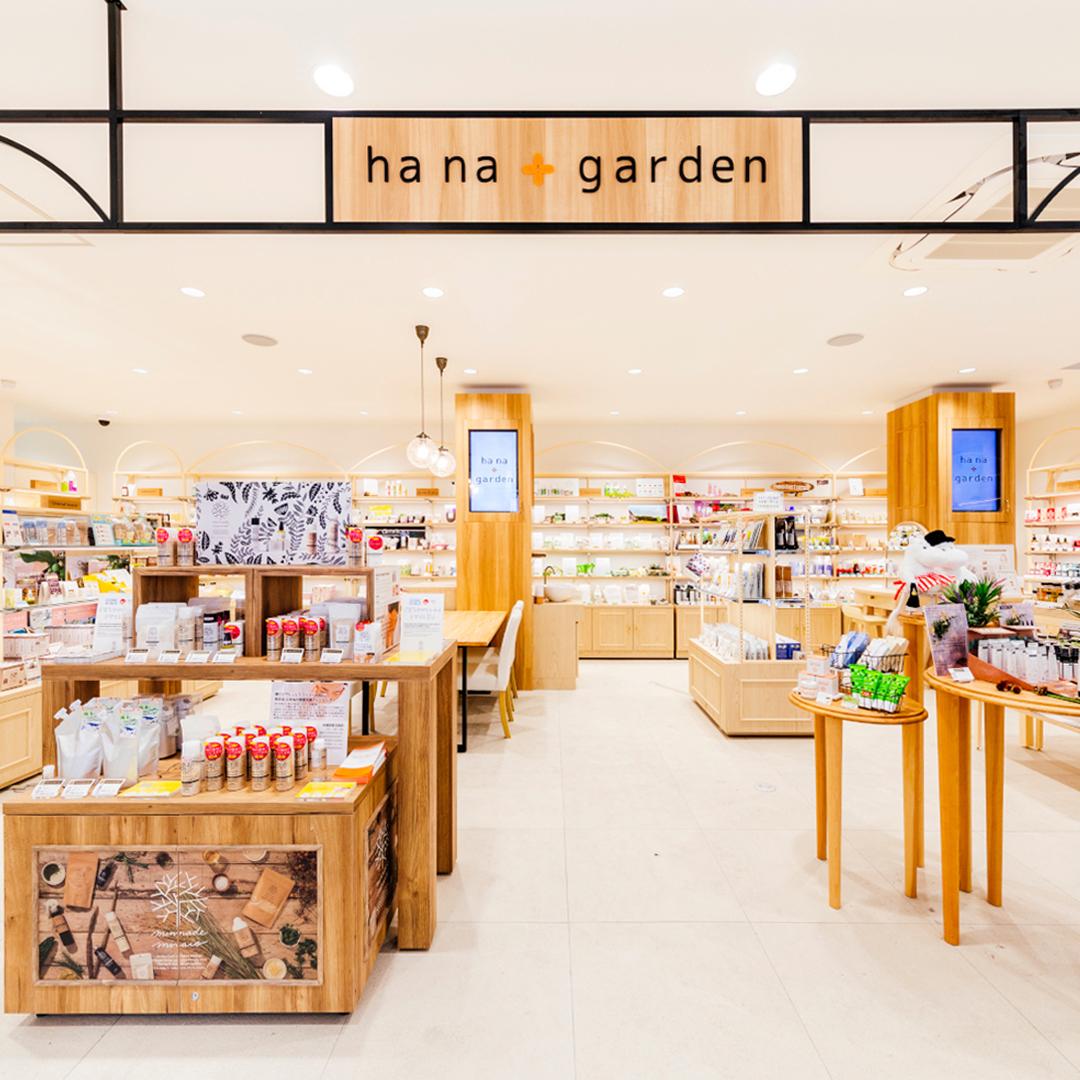 nanohana戎橋店2階オーガニックフロア